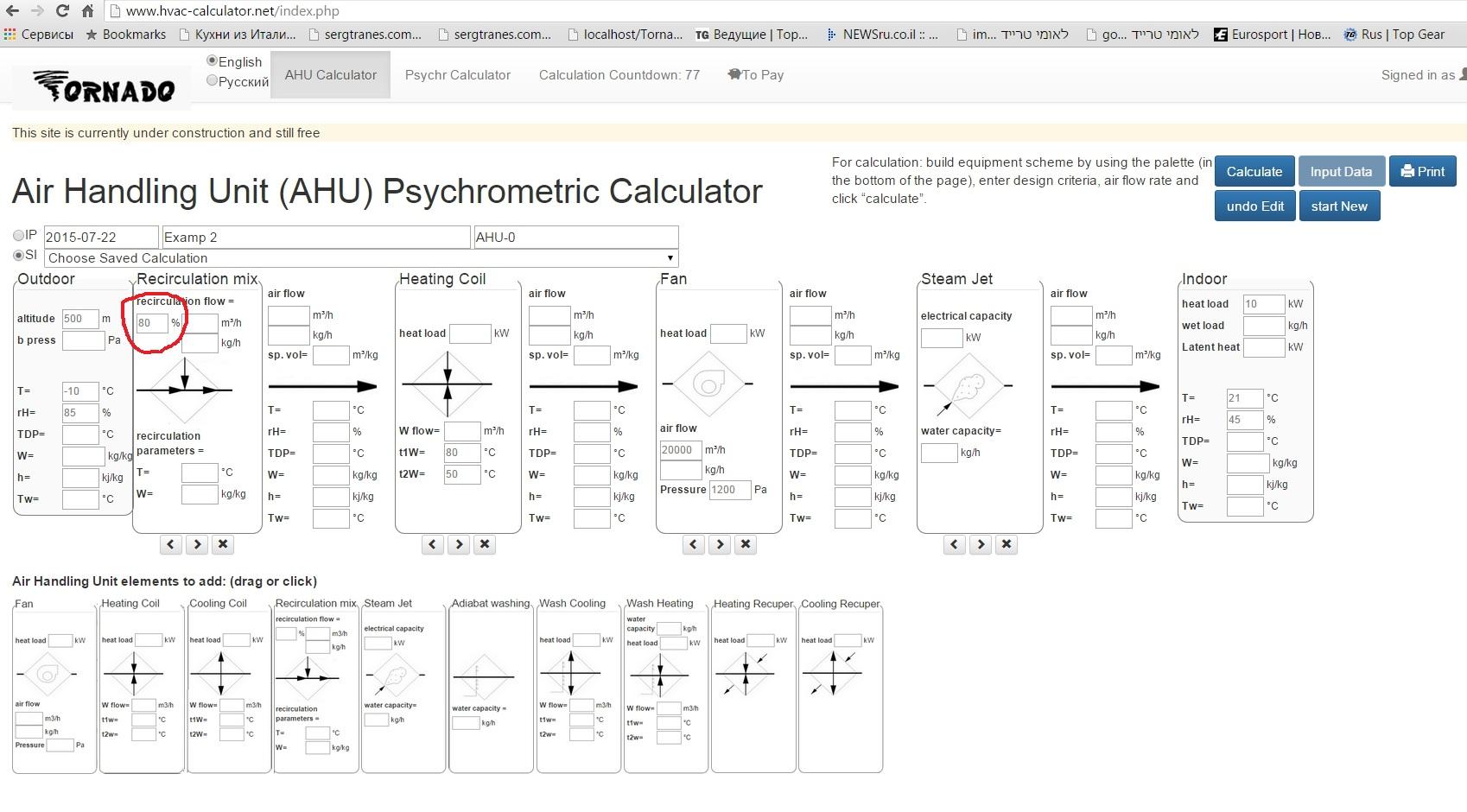 Psychrometric chart Calculator